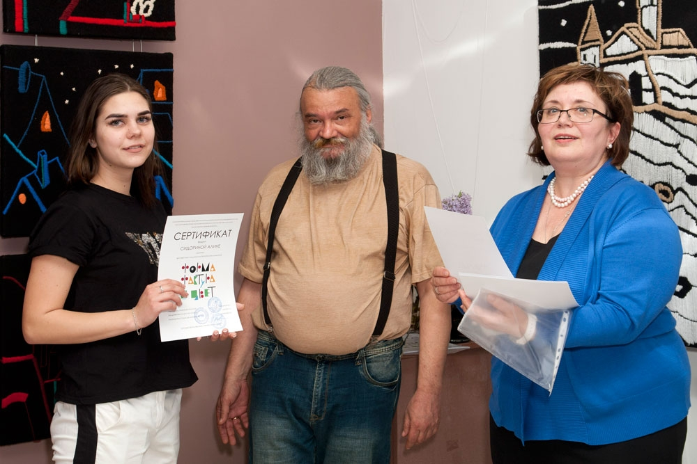Вручение сертификатов участникам выставки