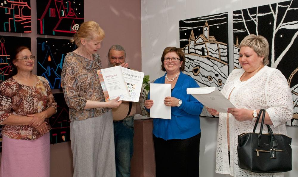 Вручение дипломов и сертификатов участникам выставки