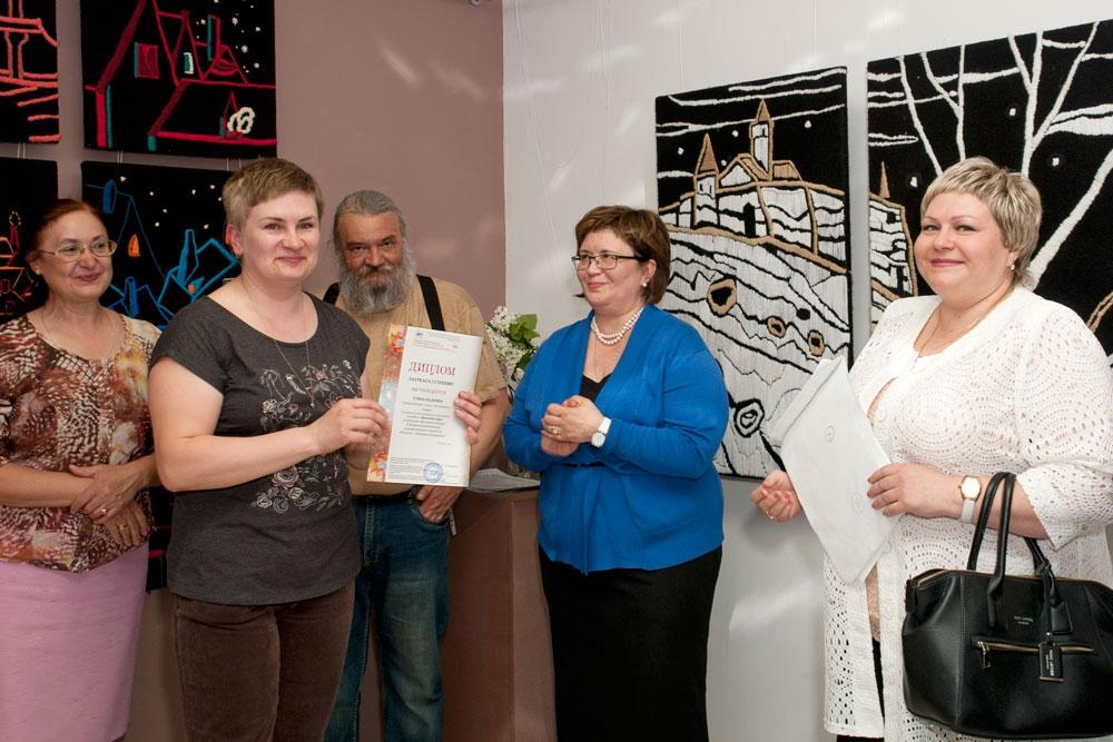 Вручение дипломов участникам выставки