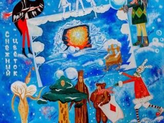 Снежный цветок. Эскиз сценографии и костюмов к спектаклю. Холст, темпера, 2017 г.