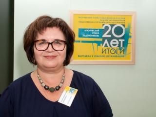 Елена Малыгина
