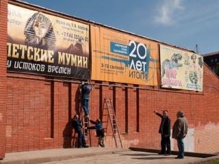Баннер выставки на фасаде музея