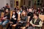 Творческая встреча с Еленой Анатольевной Малыгиной