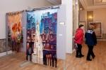 Экпозиция выставки