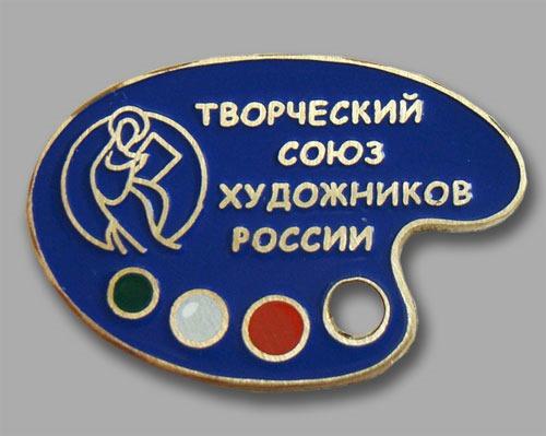 как вступить в ассоциацию художников россии в москве ПРИМЕНЕНИЯ Краска